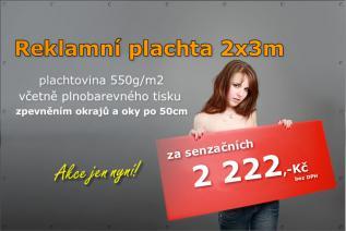 2000x3000AKCE